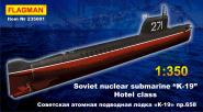 "Soviet nuclear submarine ""K-19"""
