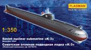 "Soviet nuclear submarine ""K-3"""