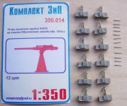 75mm Canet AA guns on Obukhov Plant Mod. 1914 mounts (12 pcs)