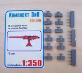 75mm Canet Geschütz auf Meller-Lafette (12 Stück)