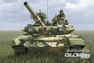 T-90 Modern Russian MBT