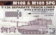 M109 SP GUN TRACKS