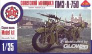 PMZ-A-750 Soviet motorcycle
