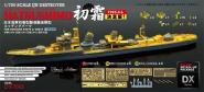 1/700 IJN Destroyer Hatsushimo 1945