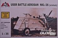 NKL-26 Aerosan on wheels