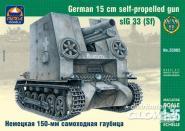 German 15cm self-propelled gun sIG 33