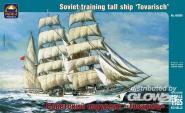 """Russian training tall ship """"Tovarisch"""" Soviet Training Tall Ship"""