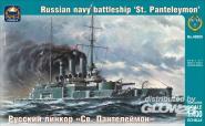"Russ navy battleship ""St. Panteleymon"""