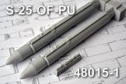 S-25-OF-PU Unguided Air-Launched Rocket