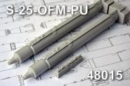 S-25-OFM-PU Unguided Air-Launched Rocket