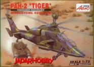 "PAH-2 ""TIGER"""