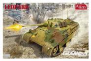 German reconnaissance tank VK16.02