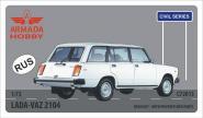 LADA 2104 Civil Car
