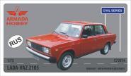 LADA 2105 Civil Car