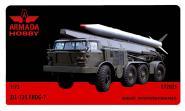 ZIL-135 FROG-7 (LUNA) 8 wheeled missile launcher