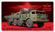 ZIL-135 9T422 Reloader-truck for URAGAN