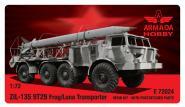 ZIL-135 9T29 Reloader-truck for FROG (LUNA) with 3 missile