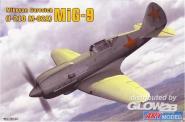 I-210(MiG-9) Soviet fighter