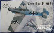 Me Bf-109 C-1 WWII German fighter