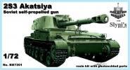 2S3 Akatsiya SPG