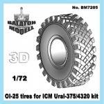 OI-25 wheels set for ICM Ural kit (New master model!)
