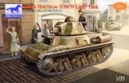 1/35 Hotchkiss H38-39 Light T