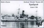 Khrabry Gunboat, 1897