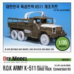 1/35 K511 ROK ARMY Cargo Conversion