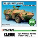 1/35 KM900 ROK ARMY WAPC