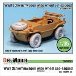 1/35 Schwimmwagen Wide Tire