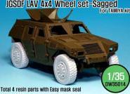 1/35 GSDF LAV Wheel
