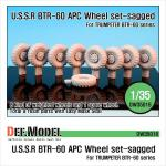 1/35 BTR-60 APC Sagged Wheel set (f