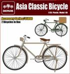 1/35 Asia Classic Bicycle