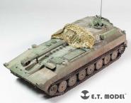 Modern NATO Camouflage Net Type.1