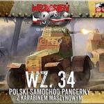 WZ.34 - Polish Armored Car