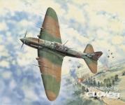 IL-2M3 Ground attack aircraft