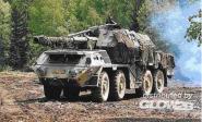152mm ShkH DANA vz. 77