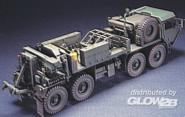 M98A1 Recovery vehicle conversion