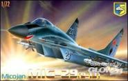 MiG-29 (9-13) Soviet prototype fighter
