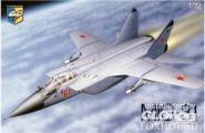 MiG-31B Soviet interceptor