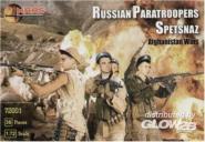 Russian paratroopers, Afghan war