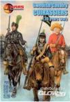 Swedish cavalry cuirassiers, 30 years w.