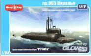 Soviet midget submarine of type Piranha