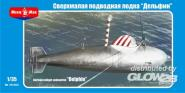 "German midget submarine ""Delphin-1"""