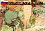 Modern Russian federals, 1995