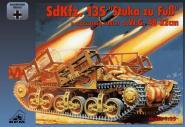 """SdKfz 135 """"STUKA ZU FUSS"""""""
