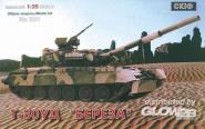 T 80 UD Soviet Main Battle Tank