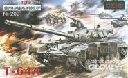 T 64 A Soviet Main Battle Tank