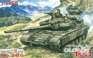 T 64 BV Soviet Main Battle Tank
