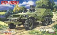 BTR 152 V 1 Armoured Troop Carrier